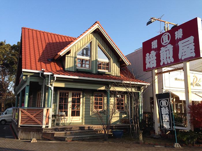 [コーヒー豆取扱店舗] 焙煎屋 [静岡県浜松市]