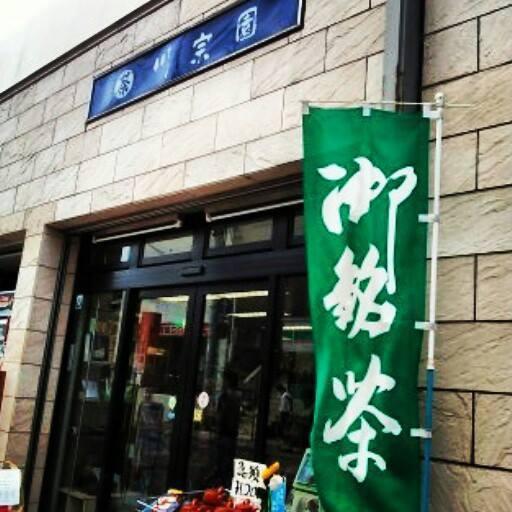 kawasoen01