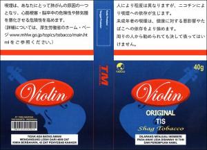 Violin袋文言01