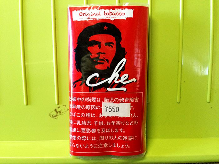 手巻きタバコ チェ