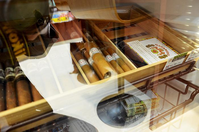 [インドネシア産タバコ取扱店舗] いづみや [東京都目黒区]