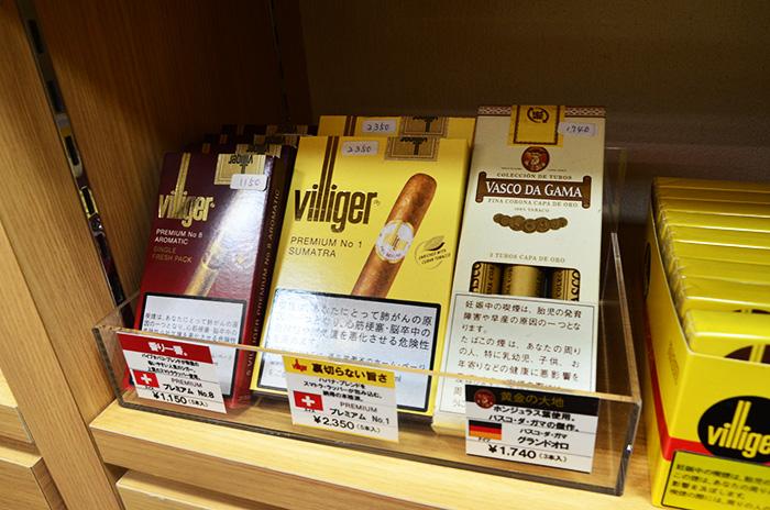 [インドネシア産タバコ取扱店舗] 岸たばこ店 [横浜市西区]