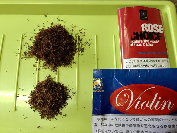 手巻きタバコ チョイス・ローズ