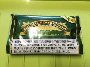 タバコ輸入業者がオススメする手巻きタバコレビュー『 ゴールデン バージニア(GOLDEN VIRGINIA)』