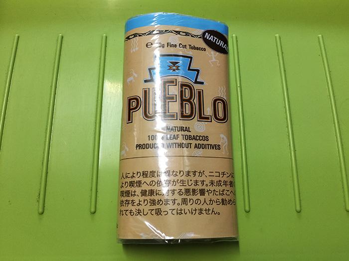 『 プエブロ・ナチュラル(PUEBLO)』タバコ輸入業者がオススメする手巻きタバコ(シャグ)レビュー