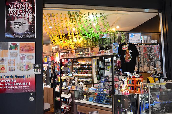 [インドネシア産タバコ取扱店舗] タバコ・フォンテ [神奈川県横須賀市]