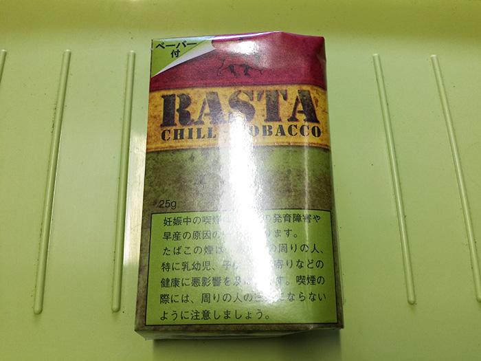 タバコ輸入業者がオススメする手巻きタバコレビュー『ラスタ・オリジナル(RASTA)』