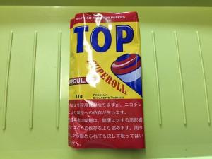 タバコ輸入業者がオススメする手巻きタバコ(シャグ)レビュー『トップ・レギュラー(TOP)』