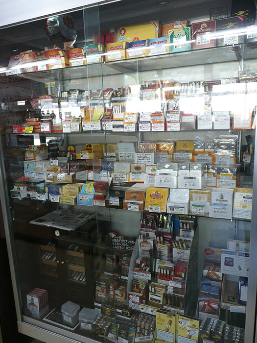 [インドネシア産タバコ取扱店舗] Yショップ 暮らしの店 しみず [岡山県倉敷市]