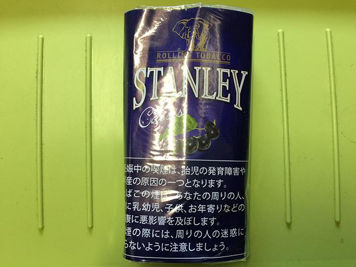 タバコ輸入業者がオススメする手巻きタバコ(シャグ)レビュー『 スタンレー・カシス(STANLEY)』