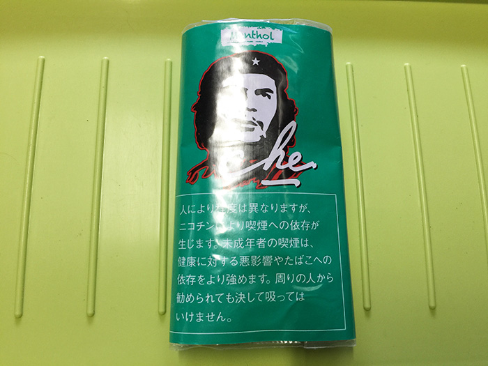 タバコ輸入業者がオススメする手巻きタバコ(シャグ)レビュー『 チェ・シャグ・メンソール(che・shag)』
