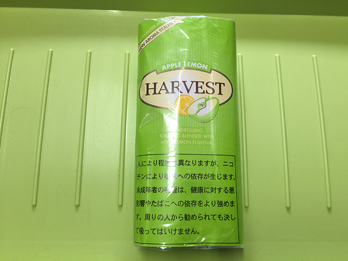 タバコ輸入業者がオススメする手巻きタバコ(シャグ)レビュー『 ハーベスト・アップルレモン(HARVEST)』