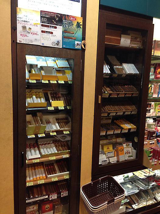 [インドネシア産タバコ取扱店舗] たばこセンター やまもと [愛知県豊橋市]