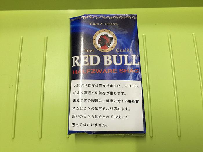 タバコ輸入業者がオススメする手巻きタバコ(シャグ)レビュー『 レッドブル・ハーフスワレ(RED BULL)』