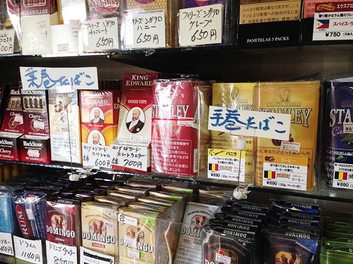 [インドネシア産タバコ取扱店舗] 吉川たばこ店 [広島県福山市]