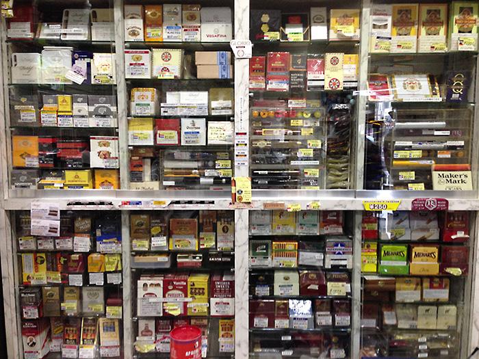 [インドネシア産タバコ取扱店舗] たばこのこばし [岡山市北区]