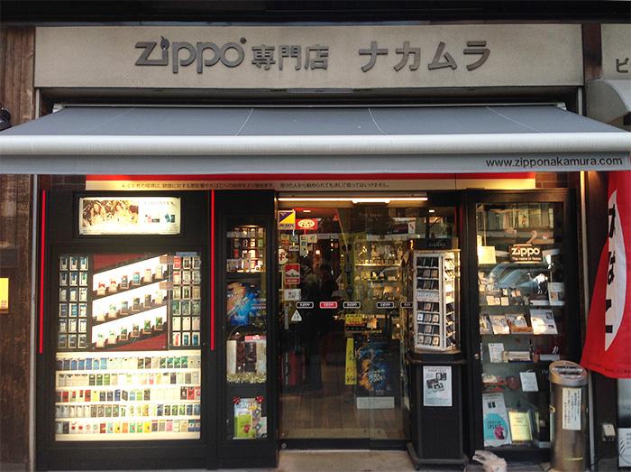 [インドネシア産タバコ取扱店舗] ZIPPO専門店ナカムラ [大阪市中央区]