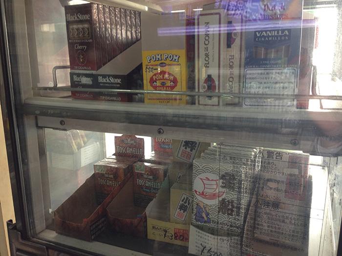 [インドネシア産タバコ取扱店舗] たばこ専門店パル [広島県福山市]