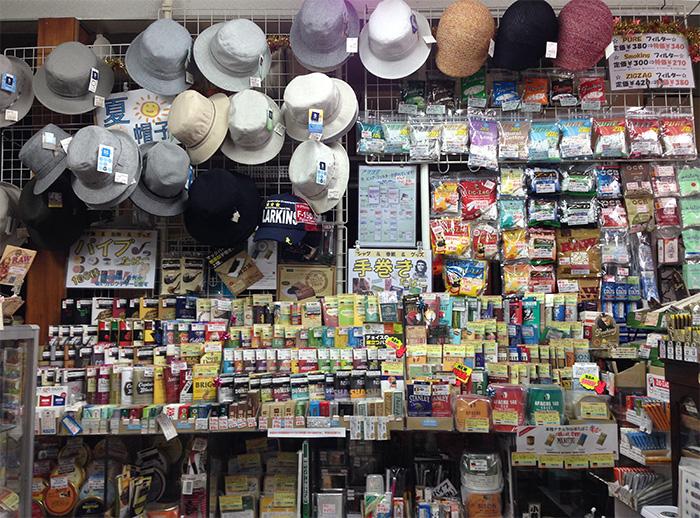 [インドネシア産タバコ取扱店舗] たばこ専門店 阪口商店 [大阪府高槻市]