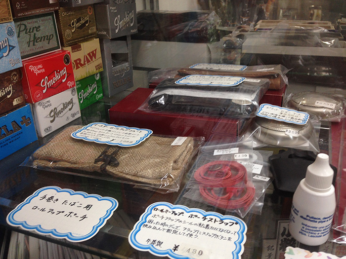 [インドネシア産タバコ取扱店舗] ブルーレース [奈良県生駒市]