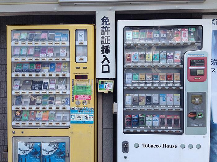 [インドネシア産タバコ取扱店舗] ココマート [大阪府堺市]