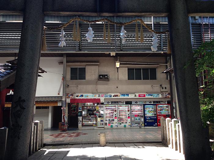 [インドネシア産タバコ取扱店舗] たばこのマツヤ [大阪府堺市]