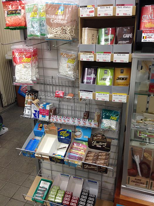 [インドネシア産タバコ取扱店舗] たばこ専門店 SIGARRILLO [奈良県天理市]