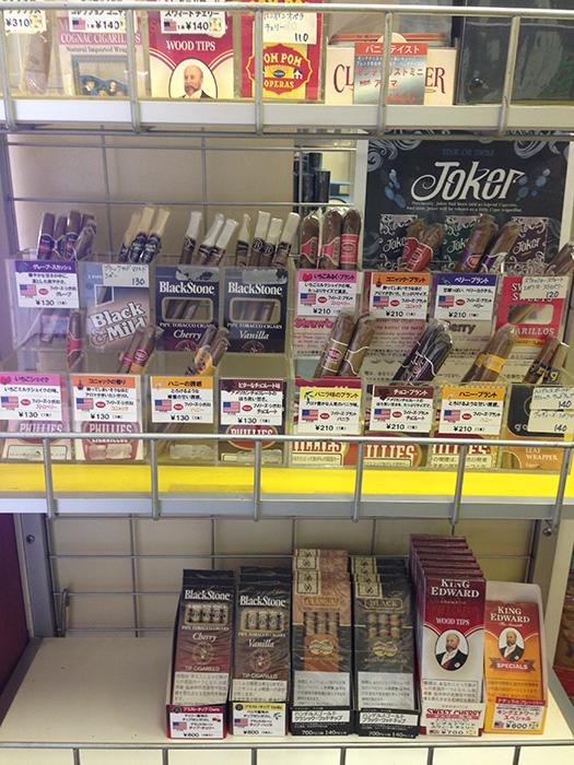 [インドネシア産タバコ取扱店舗] 立石たばこ店 [大阪府狭山市]