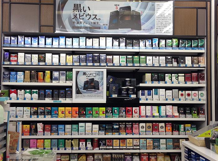 [インドネシア産タバコ取扱店舗] トークたばこショップ [大阪府岸和田市]
