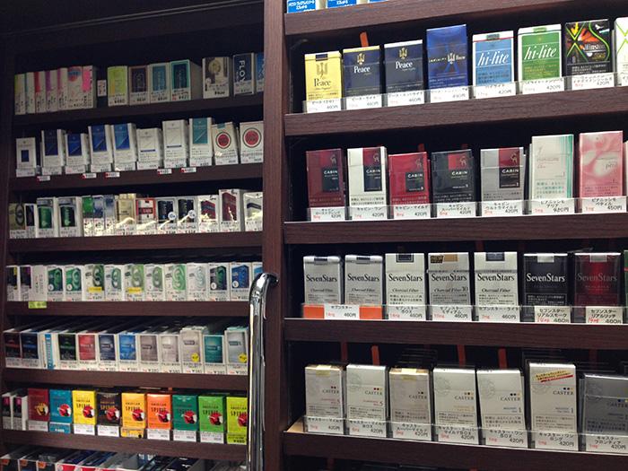[インドネシア産タバコ取扱店舗] 有限会社 山田たばこ店 [大阪府堺市]