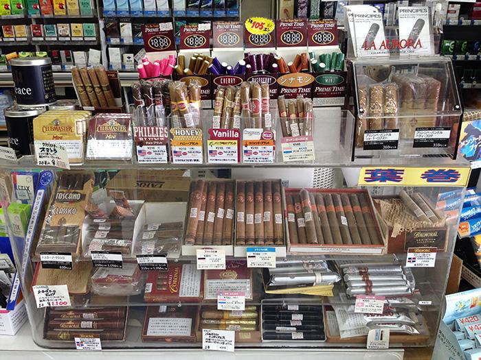 [インドネシア産タバコ取扱店舗] 米惣よしむら [奈良県北葛城郡]