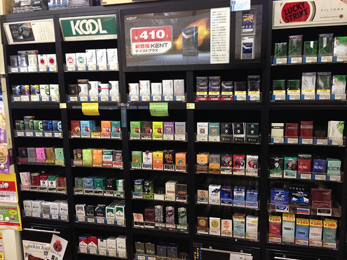 [インドネシア産タバコ取扱店舗] たばこ専門店 田中リビング [三重県四日市市]