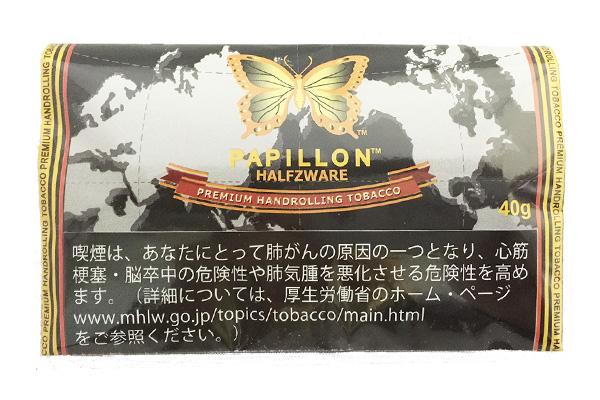 papillon-h01