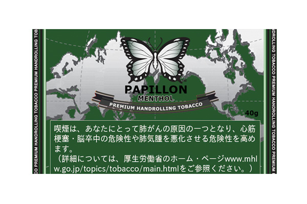 papillon-menthol01