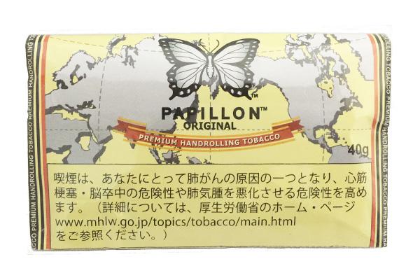 papillon-o02
