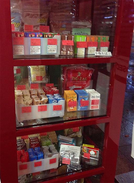 [インドネシア産タバコ取扱店舗] たばこプラザおくむら [福岡市博多区]