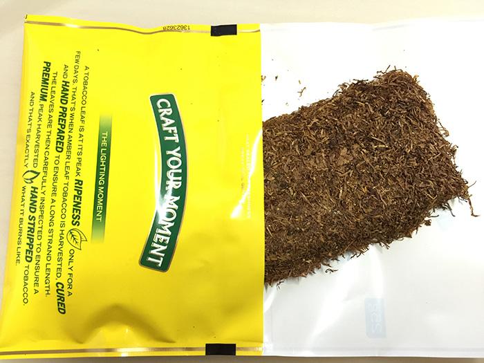 『 アンバーリーフ(AMBER LEAF)』タバコ輸入業者がオススメする手巻きタバコ(シャグ)レビュー