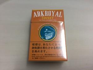『 アーク・ロイヤル・スイート(ARK ROYAL)』タバコ輸入業者がオススメする紙巻タバコレビュー