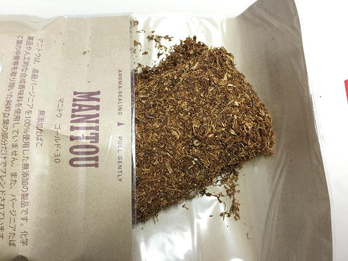 タバコ輸入業者がオススメする手巻きタバコ(シャグ)レビュー『マニトウ・ゴールド(金)(MANITOU)』