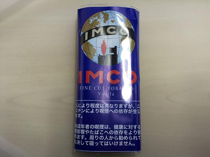 『 イムコ・ファインカット・バニラ(IMCO)』タバコ輸入業者がオススメする手巻きタバコ(シャグ)レビュー