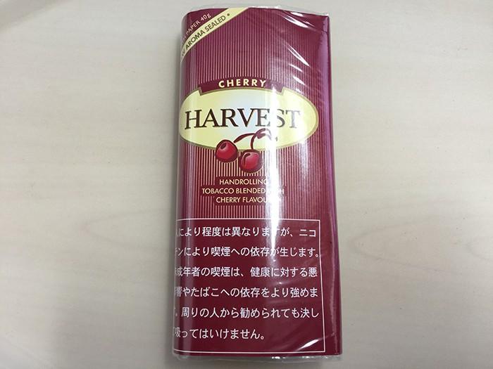 『 ハーベスト・チェリー(HARVEST)』タバコ輸入業者がオススメする手巻きタバコ(シャグ)レビュー