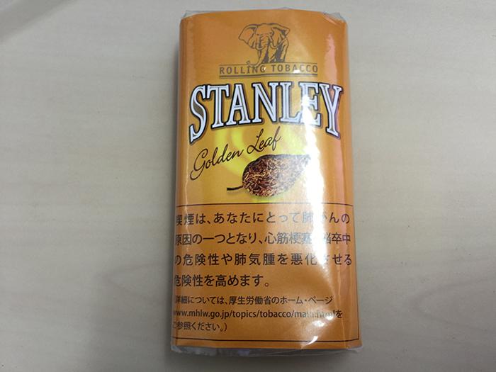 『 スタンレー・ゴールデンリーフ(STANLEY)』タバコ輸入業者がオススメする手巻きタバコ(シャグ)レビュー