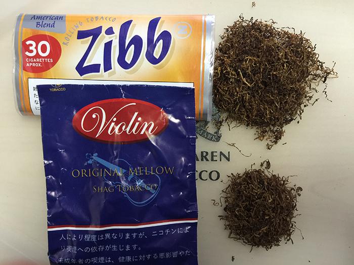 『 ジブ(Zibb)』タバコ輸入業者がオススメする手巻きタバコ(シャグ)レビュー