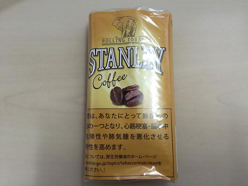 『 スタンレー・コーヒー(STANLEY)』タバコ輸入業者がオススメする手巻きタバコ(シャグ)レビュー