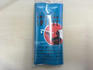 『ナチュラルアメリカンスピリット・オーガニックフレンド・ターコイズ(AMERICAN SPIRIT)』タバコ輸入業者がオススメする手巻きタバコ(シャグ)レビュー