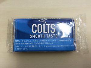 『コルツ・スムーステイスト(COLTS SMOOTH TASTE)』タバコ輸入業者がオススメする手巻きタバコ(シャグ)レビュー
