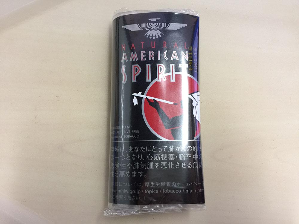 『アメリカンスピリット・ペリック(AMERICAN SPIRIT)』タバコ輸入業者がオススメする手巻きタバコ(シャグ)レビュー