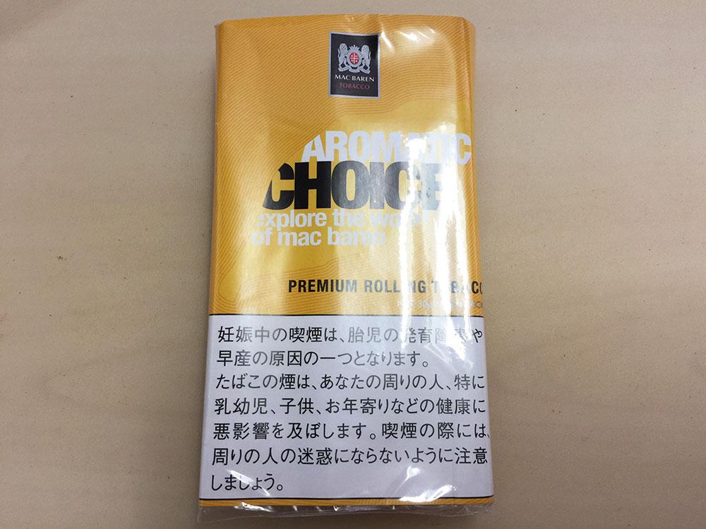 『 チョイス・アロマティック(CHOICE)』タバコ輸入業者がオススメする手巻きタバコ(シャグ)レビュー