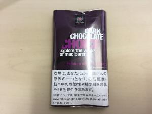 『 チョイス・ダークチョコレート(CHOICE)』タバコ輸入業者がオススメする手巻きタバコ(シャグ)レビュー