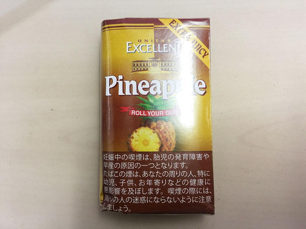 『エクセレント・パイナップル(EXCELLENT)』タバコ輸入業者がオススメする手巻きタバコ(シャグ)レビュー